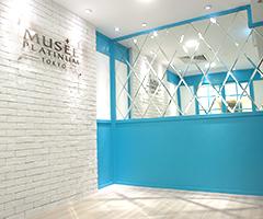 ミュゼ香港荔枝角分店
